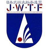 日本武術太極拳連盟