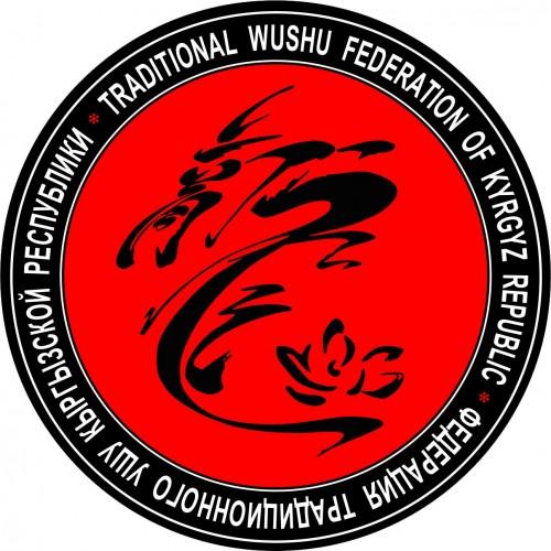 吉爾吉斯傳統武術總會