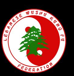黎巴嫩武術連盟