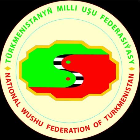土庫曼斯坦武術協會