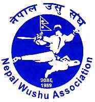 尼泊爾武術協會